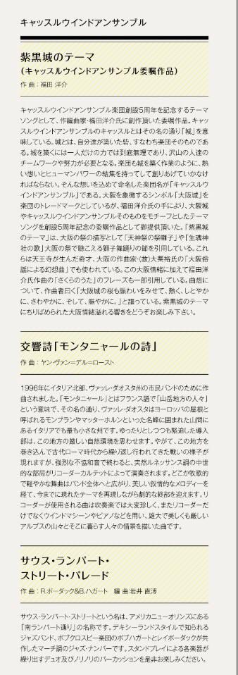 ファイル 2002-2.jpg