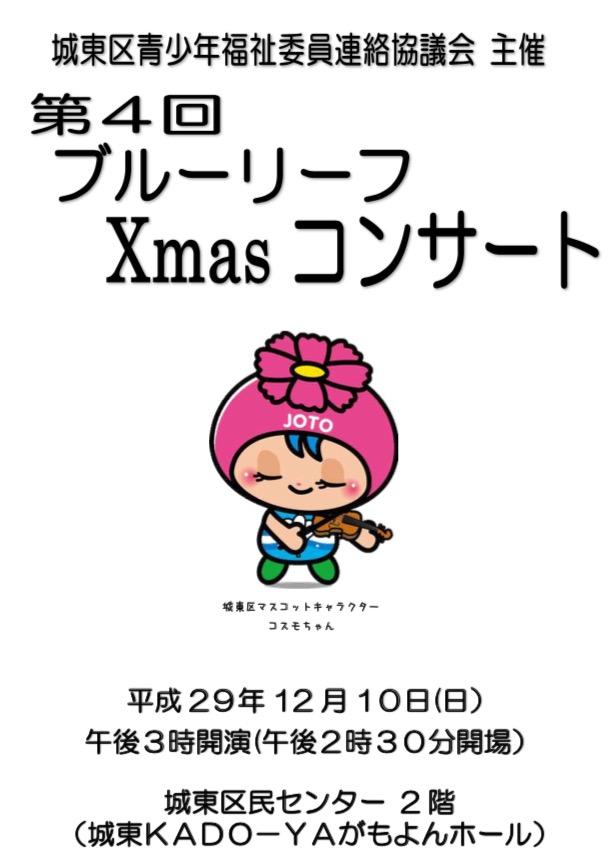 ファイル 3036-1.jpg