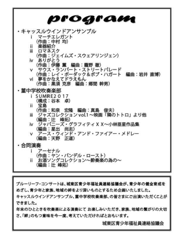 ファイル 3040-4.jpg