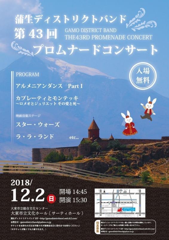 ファイル 3391-3.jpeg