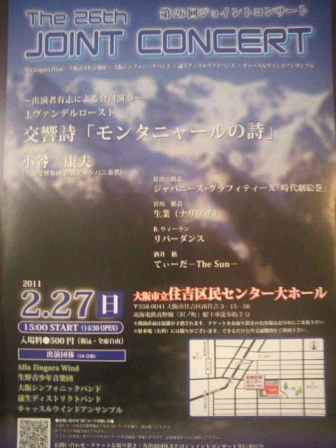 ファイル 464-1.jpg