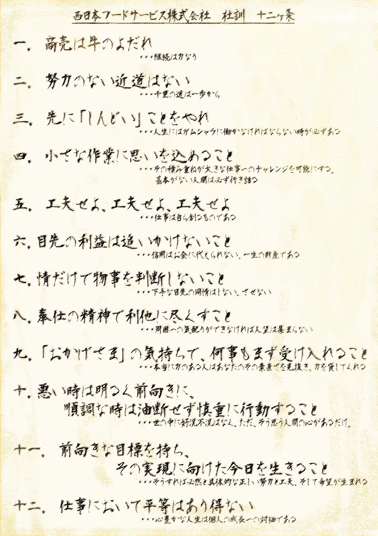 ファイル 47-4.jpg